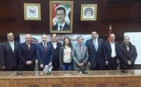 مجلس إدارة الاتحاد العربي السوري لكرة السلة