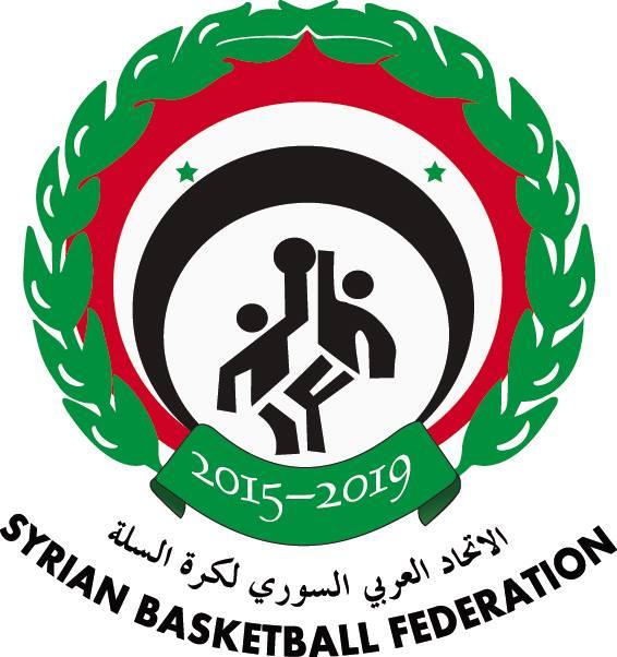 شعار الاتحاد العربي السوري لكرة السلة 2015-2019