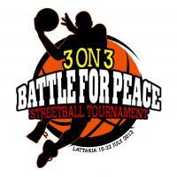بطولة 3×3 - اللاذقية 3x3 Battle For Peace