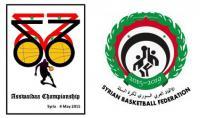 بطولة كأس الشهيد لكرة السلة 3×3 في محافظة السويداء