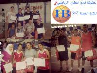 بطولة نادي حطين الرياضي 2 لكرة السلة 3×3 - الفرق الفائزة