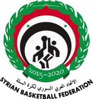شعار الاتحاد العربي السوري لكرة السلة - 2015-2020