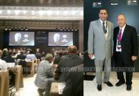 مؤتمر الاتحاد الدولي - إشبيلية 2014