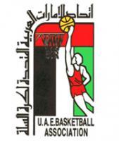 الاتحاد الإماراتي لكرة السلة
